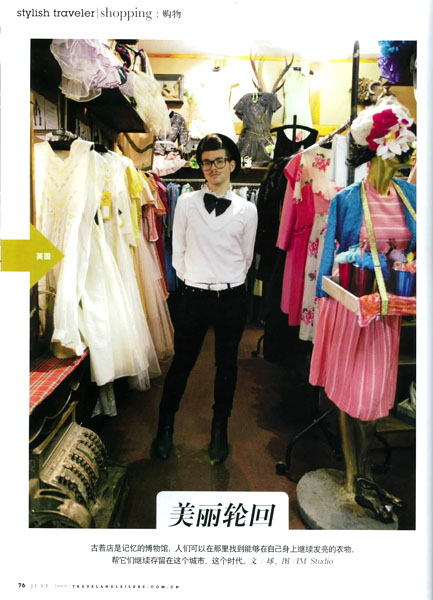 Kristofj in the Vintage section at our Cheshire street store