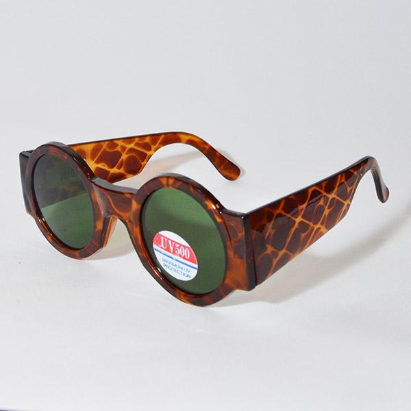 Deadstock Glasses 1