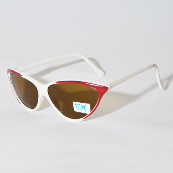 Deadstock Glasses 2