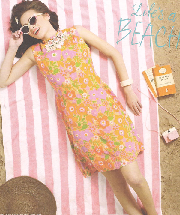 Betty-summer-2013-(bangle)