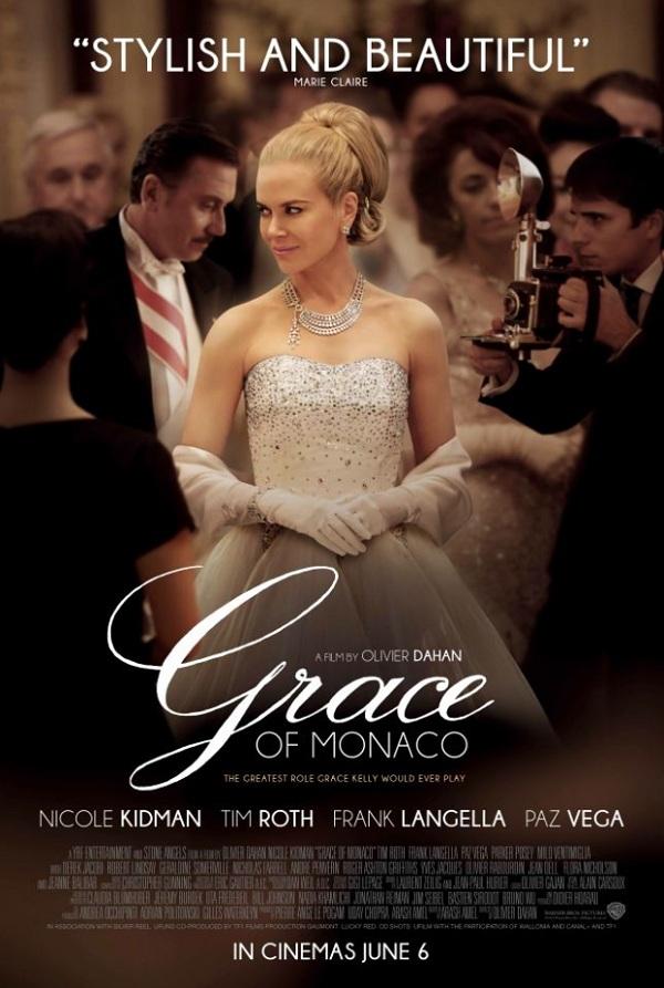 GOM Film poster